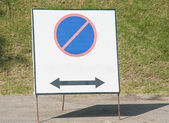Fotografie No Parking traffic sign