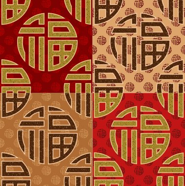 Chinese Fu good luck, happiness seamless pattern stock vector
