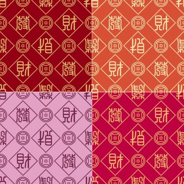 Seamless chinese calligraphy