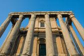 Photo Ruins of Rome