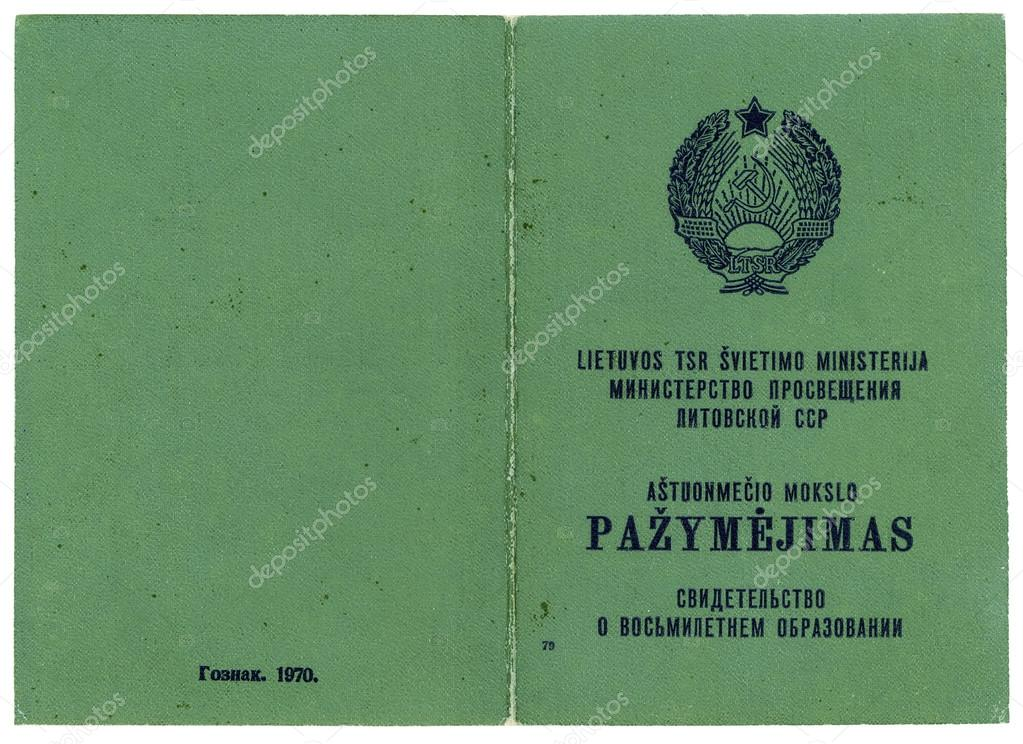 verde antigua URSS abandono escolar certificado — Foto de stock ...