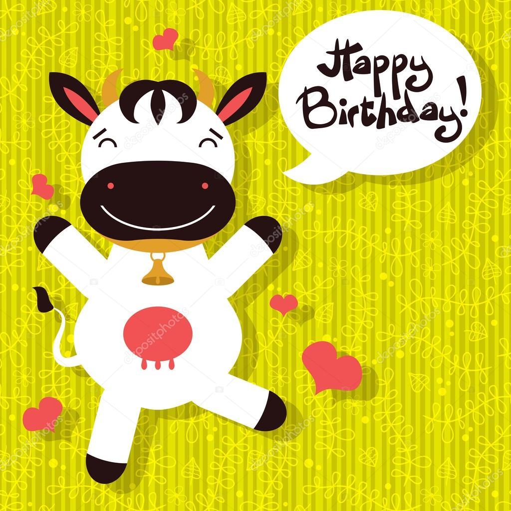 поздравления от коровы на юбилей то