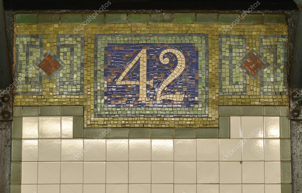 42nd Street NYC Subway Sign