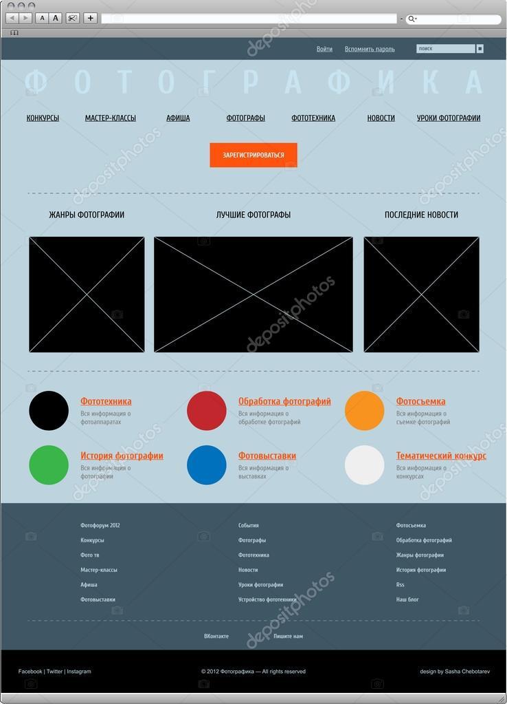 obchodní šablony webové stránky — Stock Vektor © Slashman  12635742 41d4e5c11c4