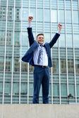 raising karját izgatott üzletember