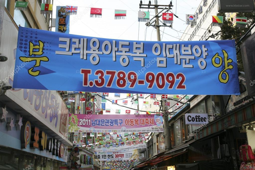Που χρονολογούνται από την Κορέα