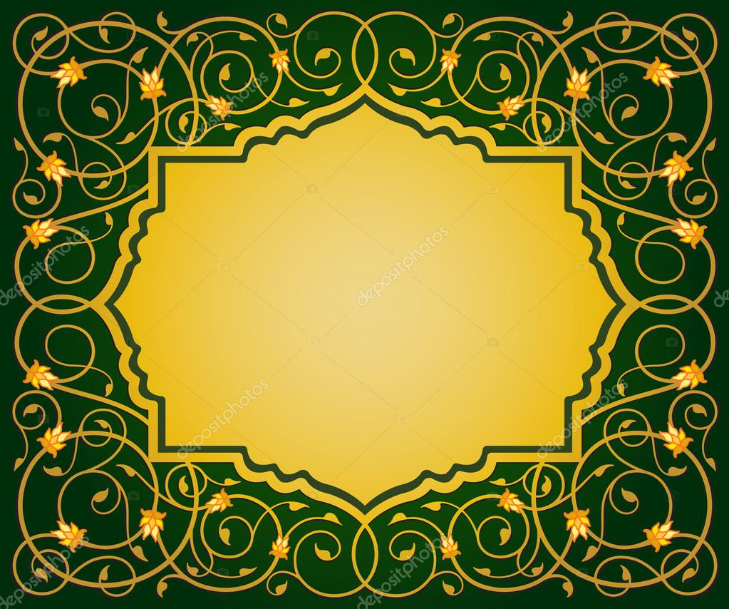 Islamic floral art border — Stock Vector © rchicano #23531295 Islamic Art Design Border