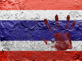 Thajská vlajka