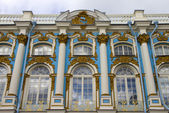Katherine palác, Carskoje selo (Puškin)