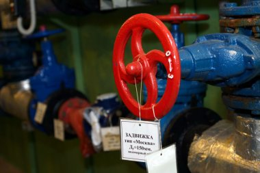 Wheels of management of water pipes