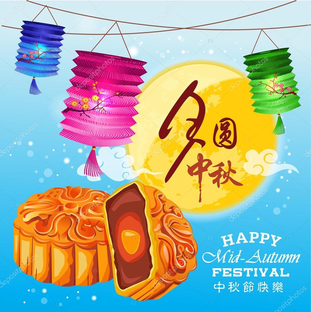 Moon Cake Stock Vectors Royalty Free Moon Cake Illustrations