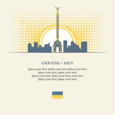 Maidan Nezalezhnosti Kiev, Ukraine