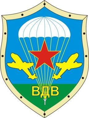 VDV Symbol
