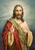 kopii typické katolické obrazu Ježíše Krista ze Slovenska od malíře zabateri.