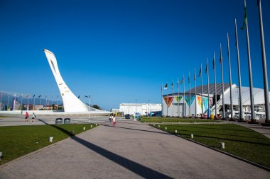 Sochi Olympic park, Olympic Games 2014, Russia. Cool Hot Yours