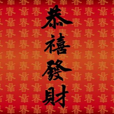 Chinese Good Luck Symbols