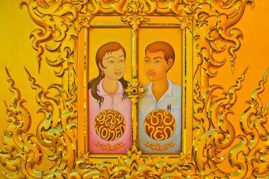 Thai art Wat Rong Khun