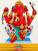 Elephant-headed god Chachoengsao