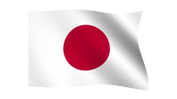 Drapeau du japon vid o pifagor 24501991 - Drapeau du japon a colorier ...