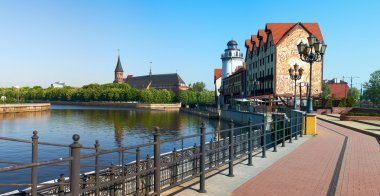 View of the Fishing Village and Kant Cathedral. Kaliningrad. Rus