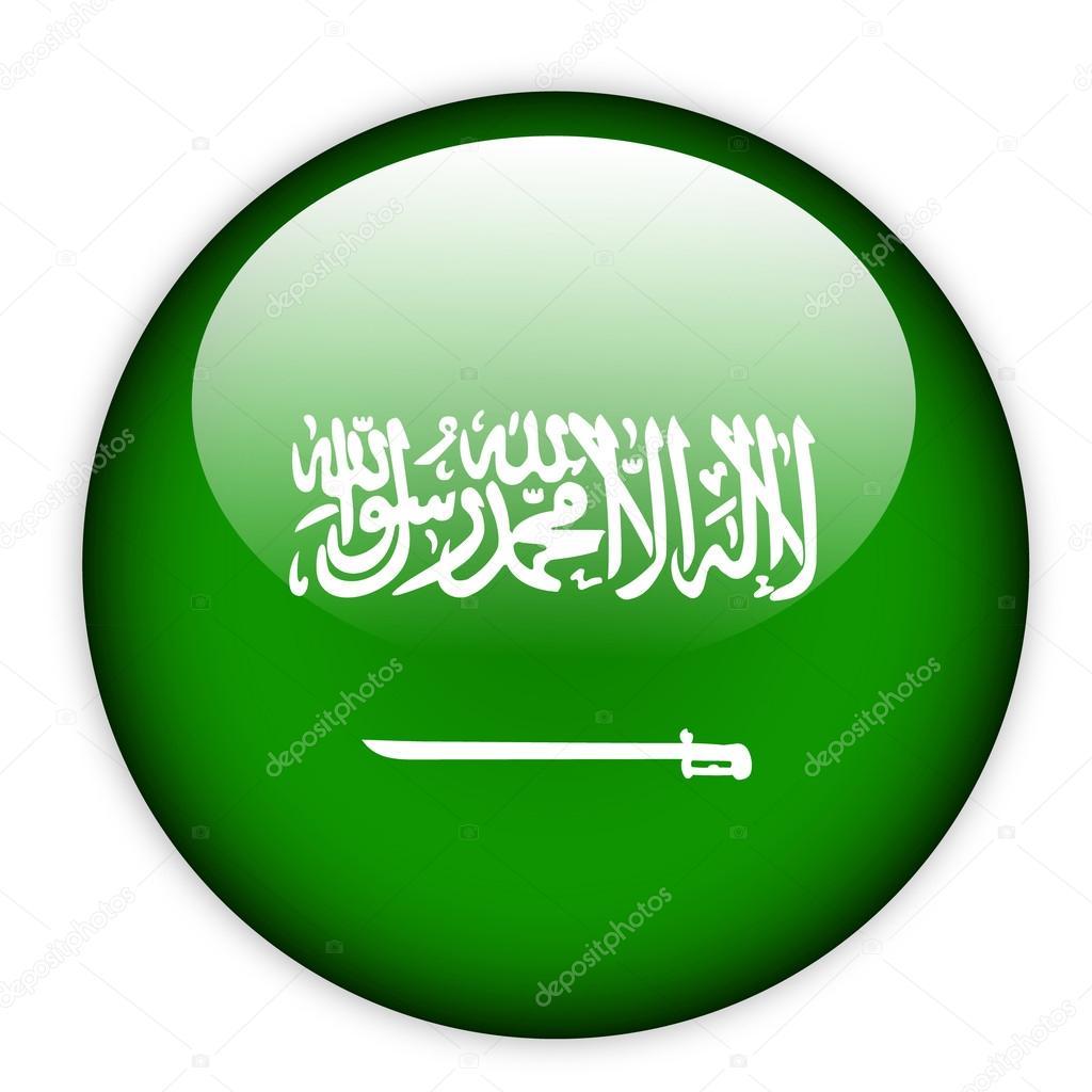 Saudi Arabia Flag Stock Vectors Royalty Free