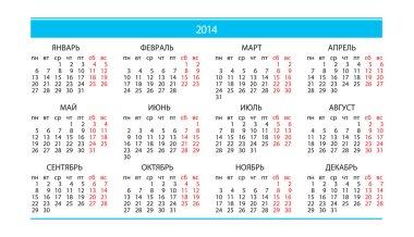 Russian vector calendar 2014