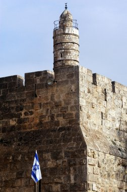 The Tower of David in Jerusalem, Israel