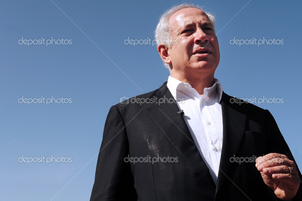Sayeret Matkal Netanyahu