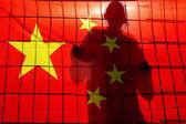 Fotografie China national flag