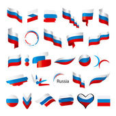 Photo biggest collection of vector flags of Russia