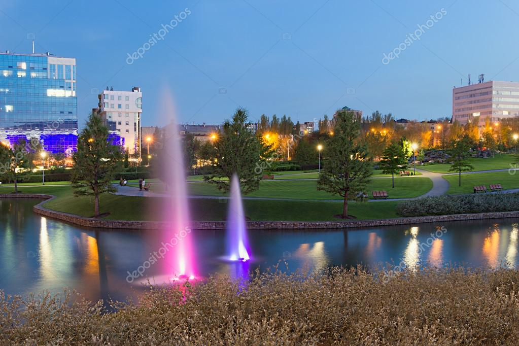 Evening Fountains in Donetsk park