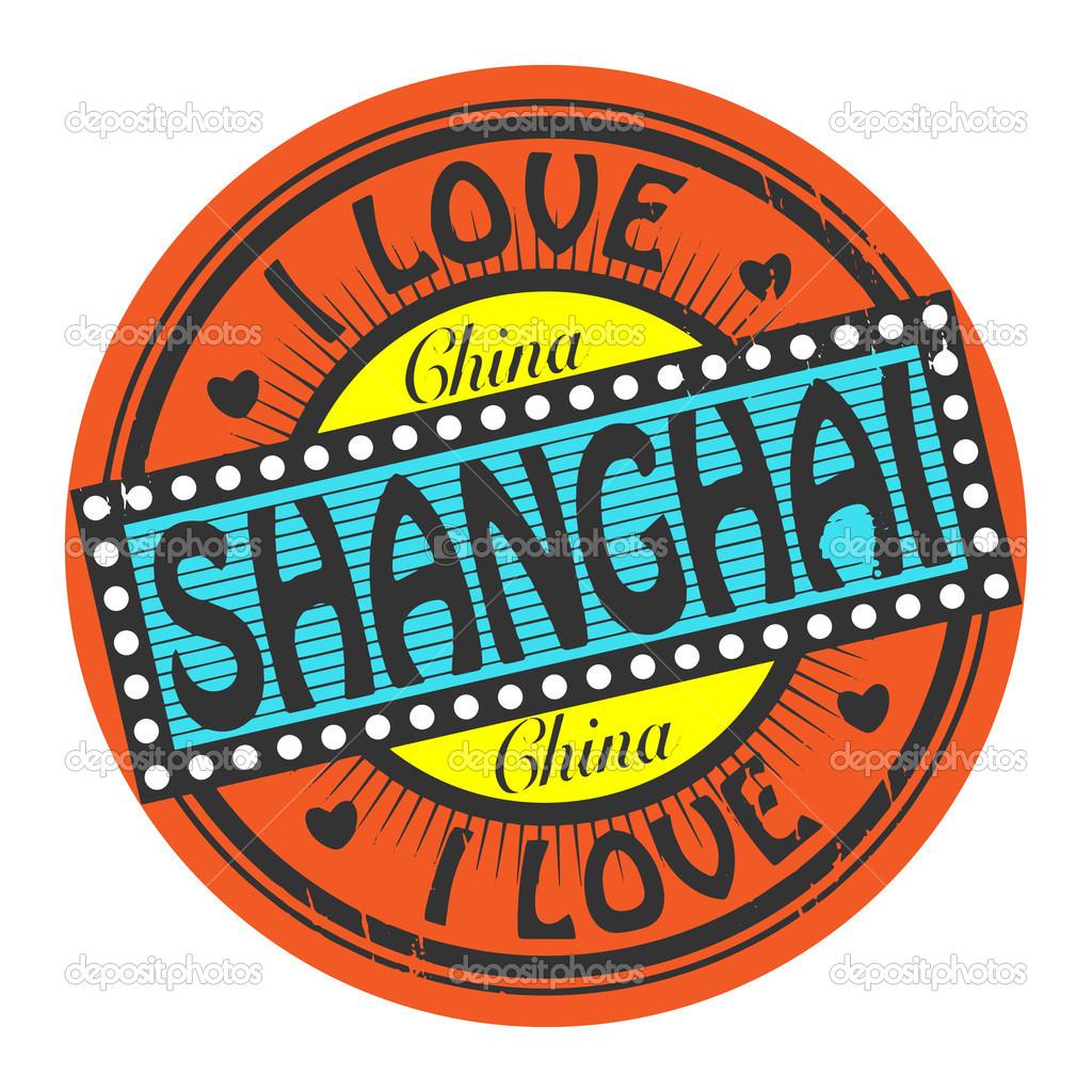 Ich liebe Shanghai