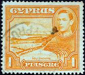 Cipro - intorno al 1938: un francobollo stampato a Cipro spettacoli Teatro Romano, soli e re george vi, intorno al 1938