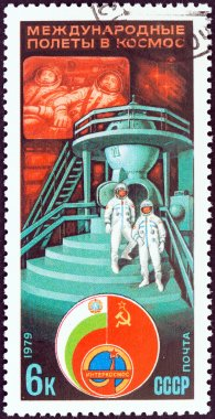 USSR - CIRCA 1979: A stamp printed in USSR from the