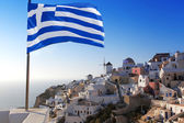 Photo Windmills in Santorini island, Greece