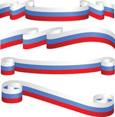 Photo Set of russian ribbons in flag colors.