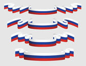 Fotografie Set of russian ribbons in flag colors.