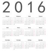 jednoduchá Ruská čtvercové kalendář 2016