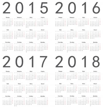 Set of square russian 2015, 2016, 2017, 2018 year calendars.