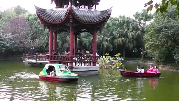 In Chinese park. Chengdu. Sichuan. China.