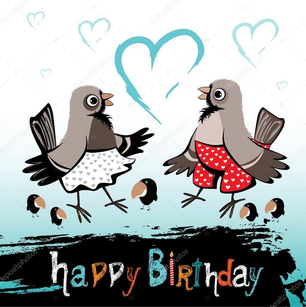 Рябина, открытки с днем рождения с голубем