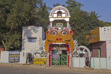 Gayatri Peetham in Simhachalam