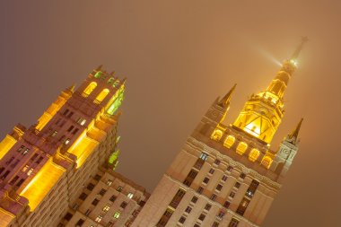 Skyscraper in night on the Kudrinskaya Square. Winter. Moscow. R