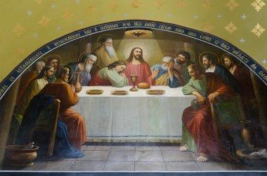 """Картина, постер, плакат, фотообои """"Тайная вечеря - последний ужин Христа со своими учениками"""", артикул 14699735"""