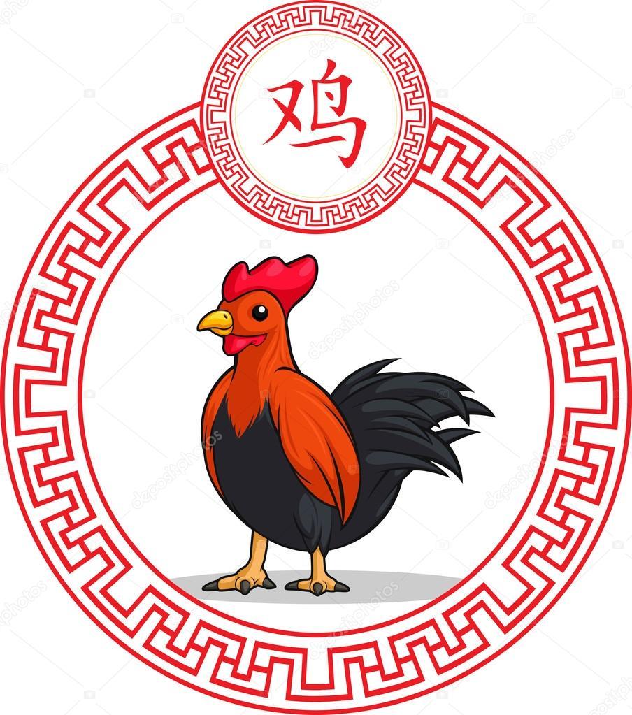Risultati immagini per zodiaco cinese gallo