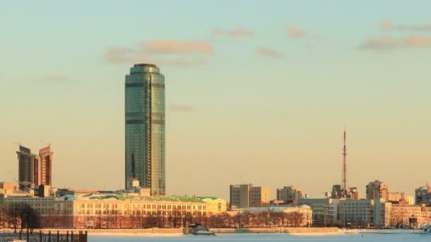 výškové budovy města. Rusko, Jekatěrinburg