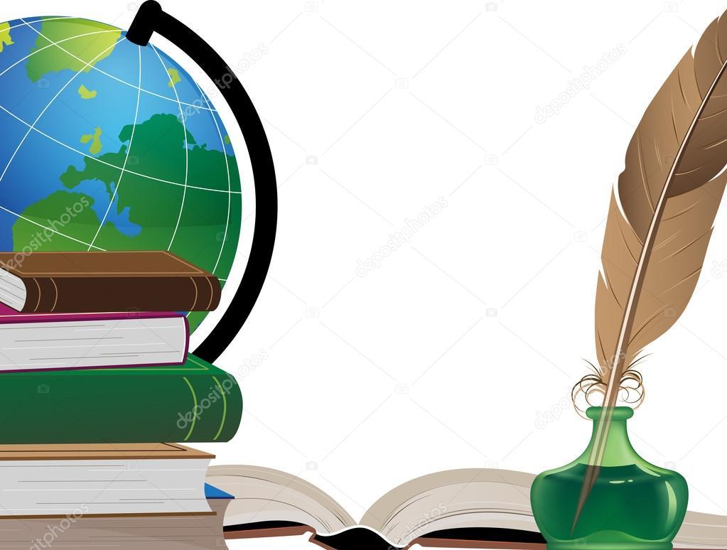 Картинка книги пера и глобуса