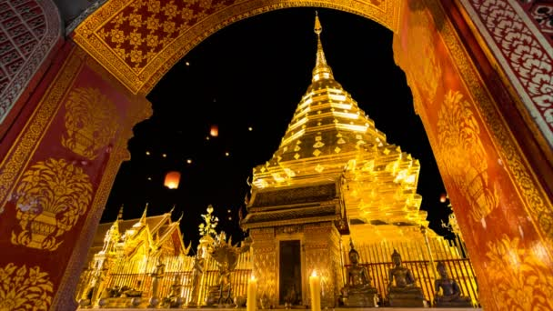 Wat Phra That Doi Suthep Famous Temple of Chiang Mai Thailand (and fire lantern background)