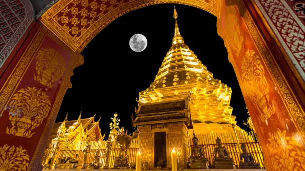 Wat Phra That Doi Suthep Famous Temple of Chiang Mai Thailand (and the full moon)
