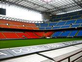 stadion san siro vagy giuseppe meazza-Milánó, Olaszország.